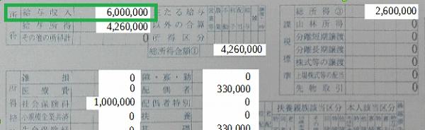 f:id:fuku39:20170613203121p:plain