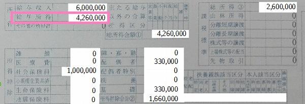 f:id:fuku39:20170613203141p:plain