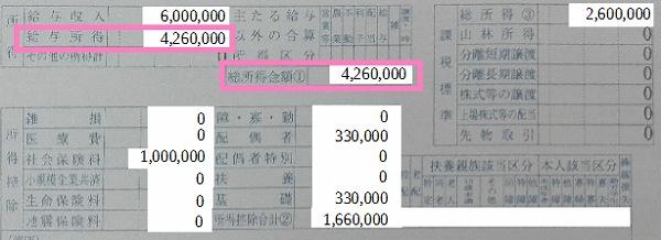 f:id:fuku39:20170613203224p:plain
