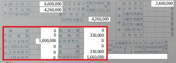 f:id:fuku39:20170613203313p:plain