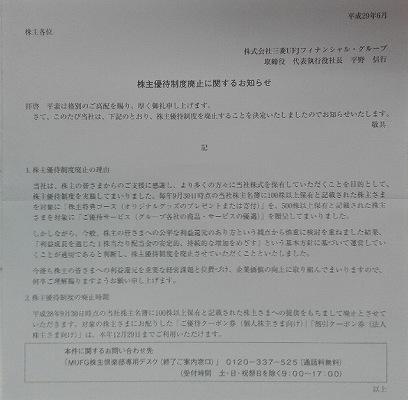 f:id:fuku39:20170613204246p:plain