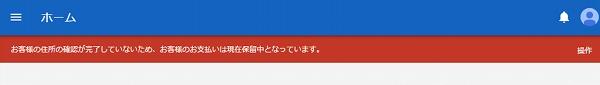 f:id:fuku39:20170613204605p:plain