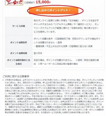 f:id:fuku39:20170613205316p:plain