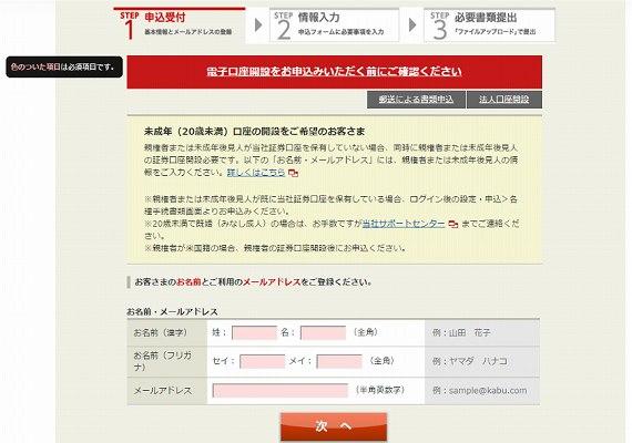 f:id:fuku39:20170613205333p:plain