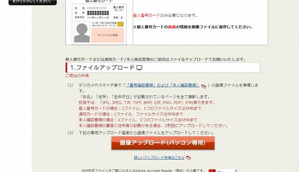 f:id:fuku39:20170613205351p:plain