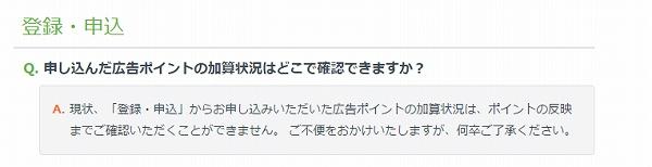 f:id:fuku39:20170613205413p:plain