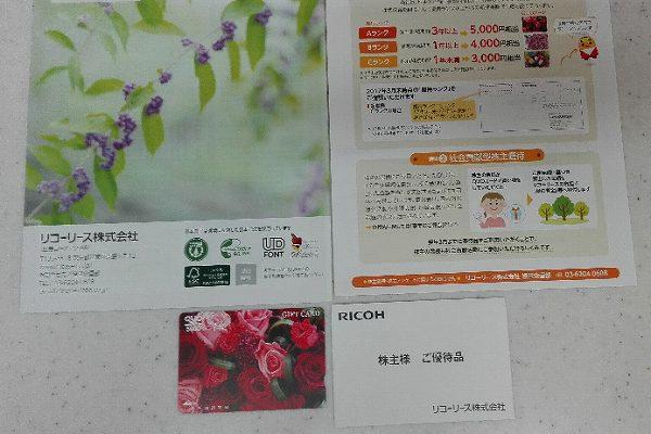 f:id:fuku39:20170619204305j:plain