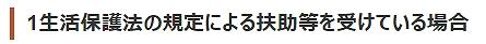 f:id:fuku39:20170624232836j:plain