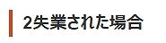 f:id:fuku39:20170624232849j:plain