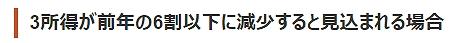 f:id:fuku39:20170624232859j:plain