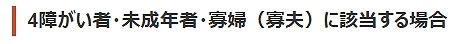 f:id:fuku39:20170624232909j:plain