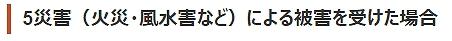 f:id:fuku39:20170624232918j:plain