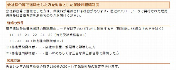 f:id:fuku39:20170707012504j:plain