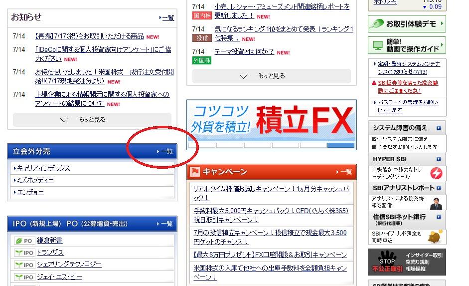 f:id:fuku39:20170714202100j:plain