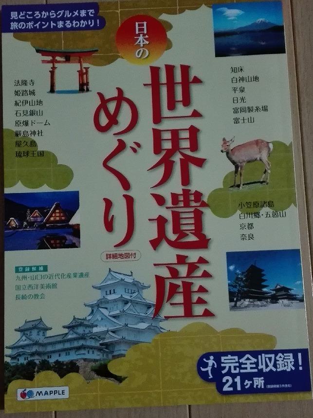 f:id:fuku39:20170716193819j:plain