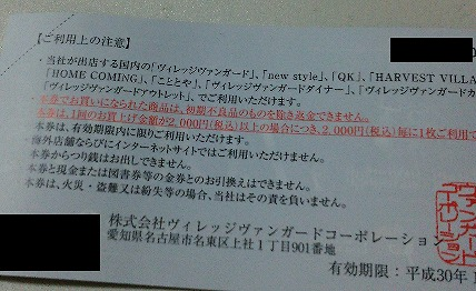 f:id:fuku39:20170718205547j:plain