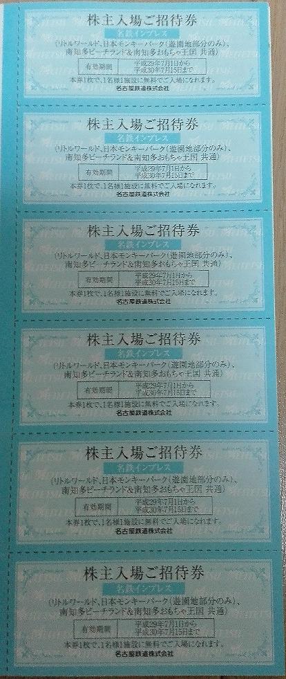 f:id:fuku39:20170719232741j:plain