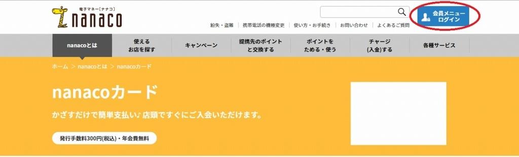 f:id:fuku39:20170808192442j:plain