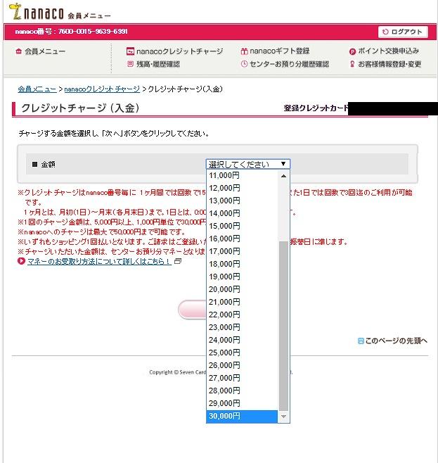f:id:fuku39:20170808204307j:plain