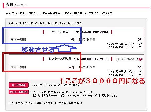 f:id:fuku39:20170808205326j:plain