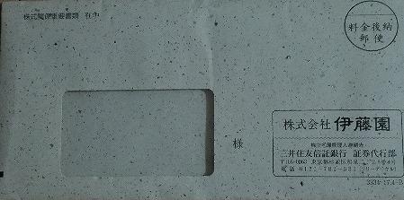 f:id:fuku39:20170810230513j:plain