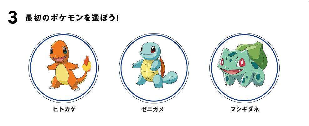 f:id:fuku39:20170815205125j:plain