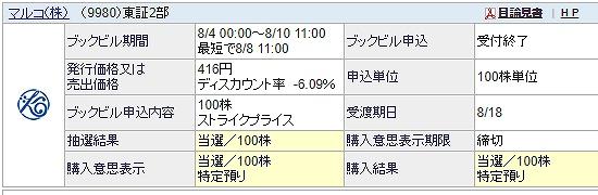 f:id:fuku39:20170817203548j:plain