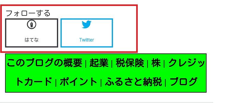 f:id:fuku39:20170819213624j:plain