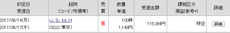 f:id:fuku39:20170825205102p:plain