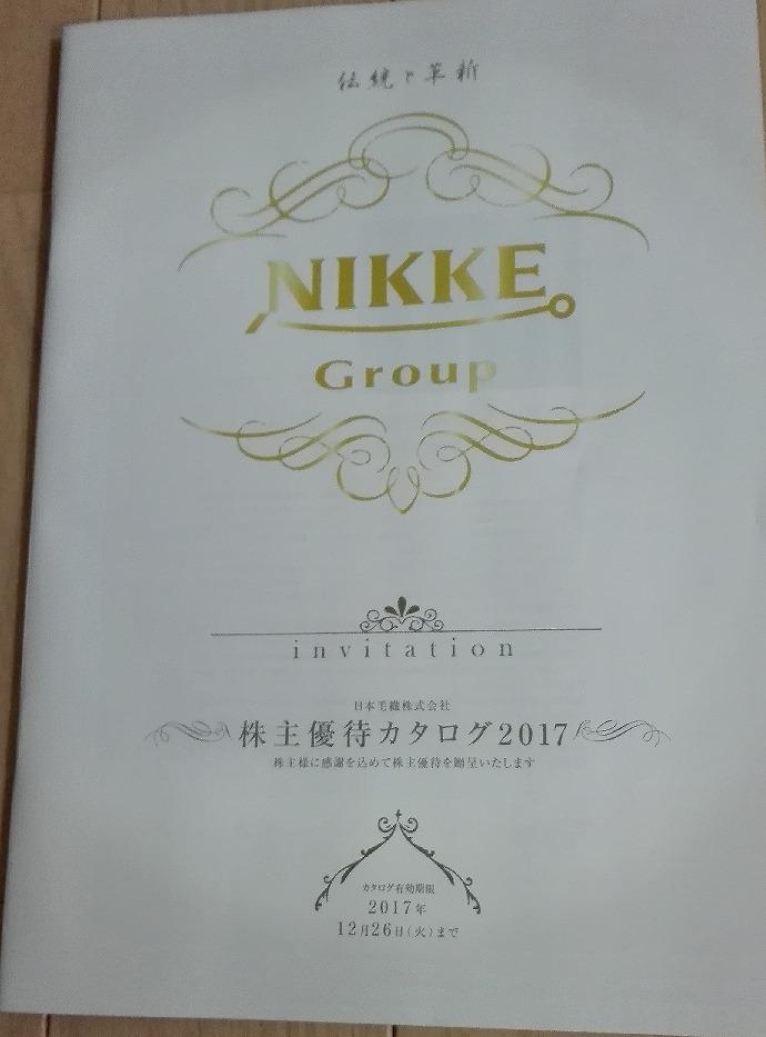 f:id:fuku39:20170829005639j:plain