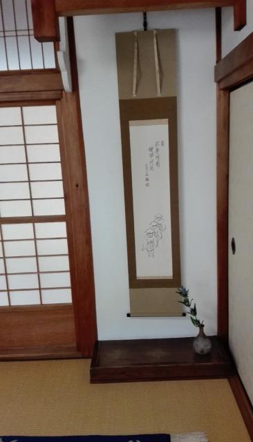 f:id:fuku39:20170906202106j:plain
