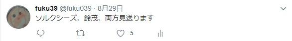 f:id:fuku39:20170912205850j:plain