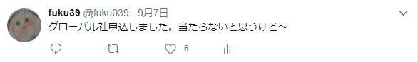 f:id:fuku39:20170912210111j:plain