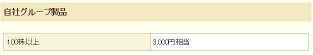 f:id:fuku39:20170914210414j:plain