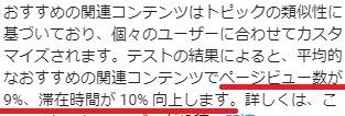 f:id:fuku39:20170916212444j:plain