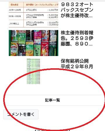 f:id:fuku39:20170916212641j:plain
