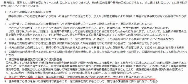 f:id:fuku39:20170923235109j:plain