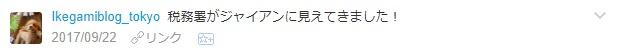 f:id:fuku39:20170924003815j:plain