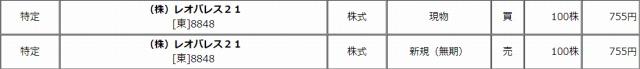 f:id:fuku39:20170926203300j:plain