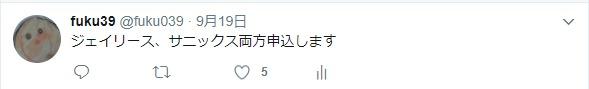f:id:fuku39:20170926203457j:plain