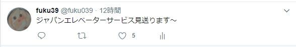 f:id:fuku39:20170926203543j:plain
