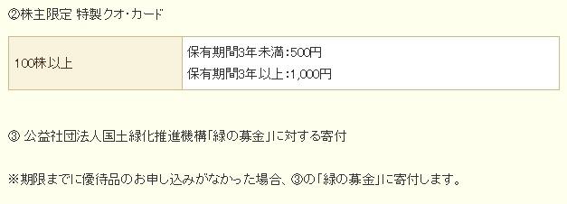 f:id:fuku39:20170928000132j:plain