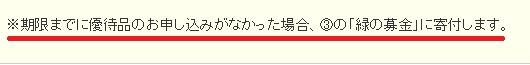 f:id:fuku39:20170928000540j:plain