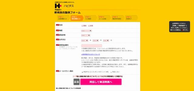 f:id:fuku39:20170929005407j:plain