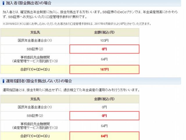 f:id:fuku39:20171007005031j:plain