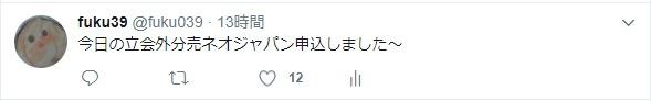 f:id:fuku39:20171010211002j:plain