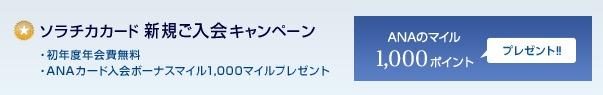 f:id:fuku39:20171014203655j:plain