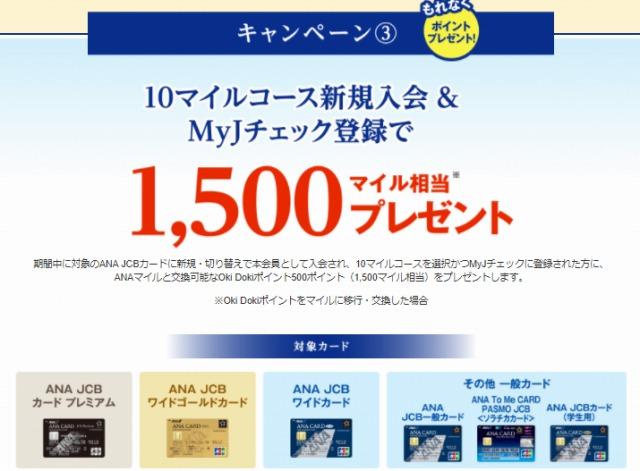 f:id:fuku39:20171014205438j:plain