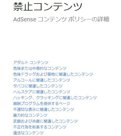 f:id:fuku39:20171016204413j:plain