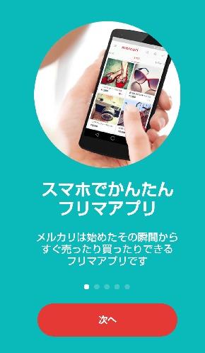 f:id:fuku39:20171020214744j:plain